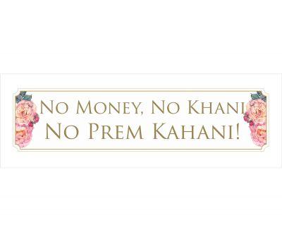 Khudeza  Tofael Banner.jpg