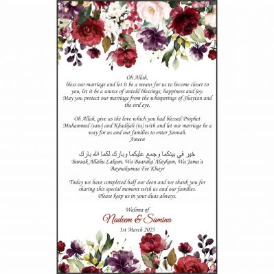 Maroon Rose.jpg